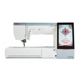 MC15000 Quilt Maker - SAVE £2050.00 PLUS 18 MONTHS INTEREST FREE CREDIT. OFFER ENDS 31/03/21 WHILE STOCKS LAST